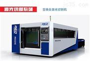 交换台高效型激光切割机-RED-R6020E