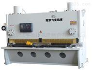 厂家直销QC11K-12X2500液压闸式数控剪板机