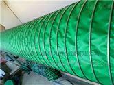 造纸厂专用耐磨阻燃伸缩风管报价