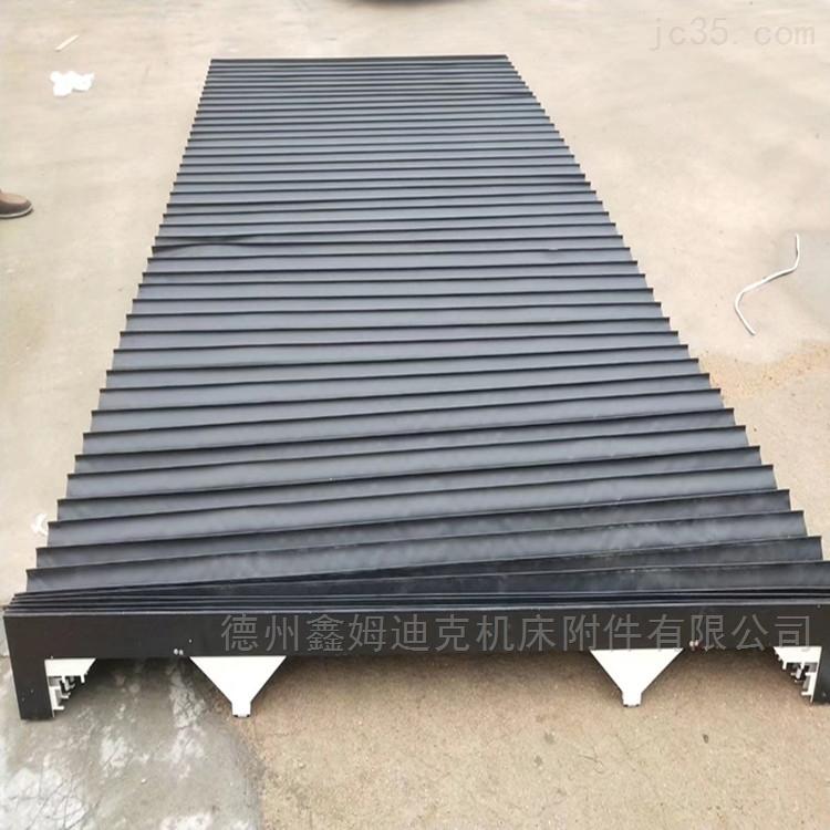 济南数控机床伸缩风琴式防护罩
