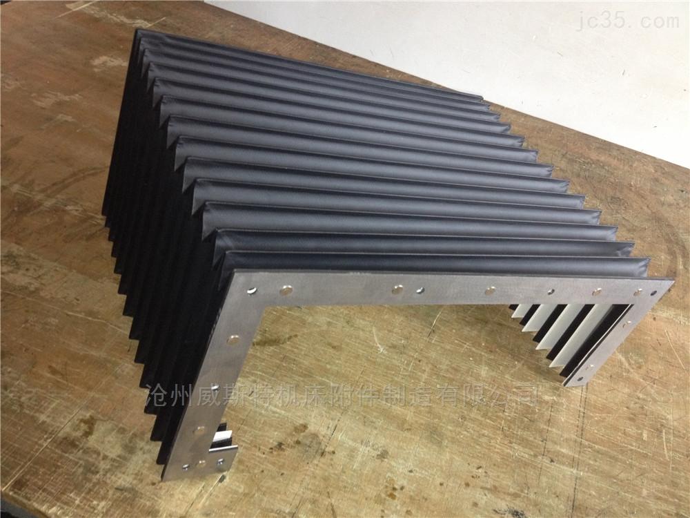 激光切机床风琴防护罩