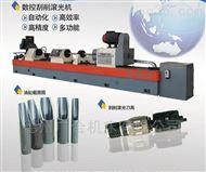 刮削滚光机3种深孔加工方式