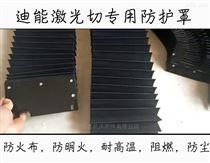 风琴、钢板安康机床导轨护罩