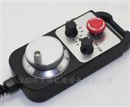 带启动急停自动复位电子手轮5轴6轴外挂手轮