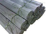供应环保易车铁y15pb化学成分 y15pb切削钢