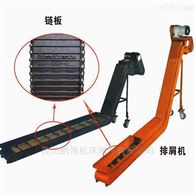 南京机床链板排屑机