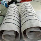 散装机钢带连体伸缩布袋