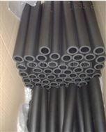 阻燃橡塑管价格、厂家