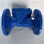 供應球墨鑄鐵H44X橡膠瓣止回閥