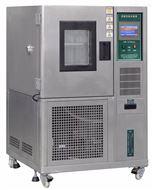 标准型环境试验机