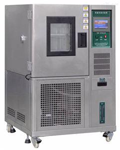 天津可程式恒温恒湿实验箱