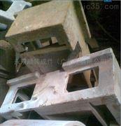 广东超声波贯流风叶焊接机