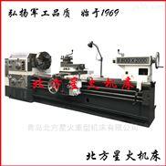 CK61160-卧式车床\重型数控卧式车床\青岛重型机床