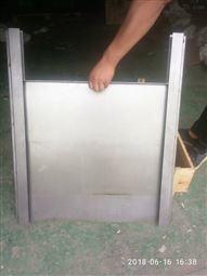 西安钢板防护罩供应商