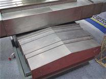 数控车床防护罩
