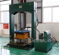 压力机厂家定做龙门框架60吨液压机 油压机