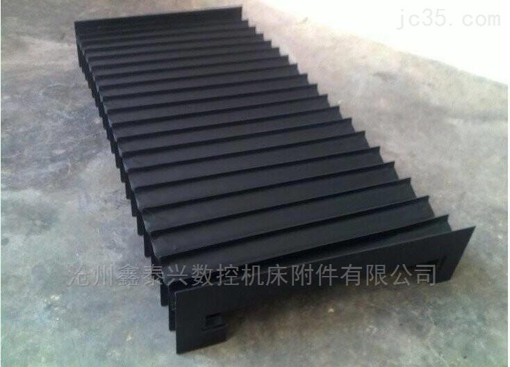 黑色防水柔性风琴式导轨防护罩