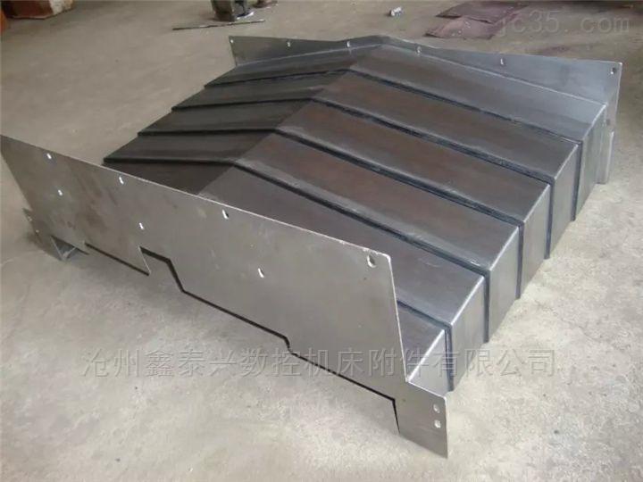 加工中心X轴不锈钢伸缩导轨防护罩
