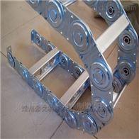 自定長期供應TL125穿線鋼鋁拖鏈