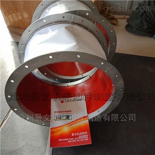 沈陽耐酸堿通風口軟連接生產商