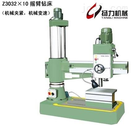 摇臂钻床z3032x10价格-山东微型钻生产厂家