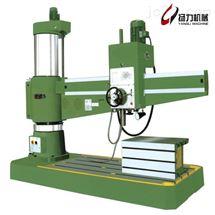 一台液压Z3080摇臂钻运到北京、青岛价格是多少-山东80摇臂钻厂