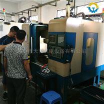 莞CNC数控机床系统改造大修-天驰机电服务好
