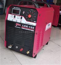济南高频LGK等离子切割机切割效率性能