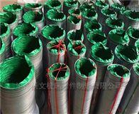 自定阻燃硅膠布高溫伸縮軟管廠家報價