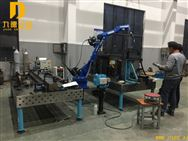 柔性平台焊接工作站