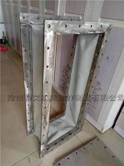 江苏印刷机械设备方形高温软连接价格