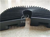 供应风琴式伸缩导轨防尘罩