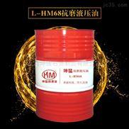坤猛68抗磨液压油200L   16L