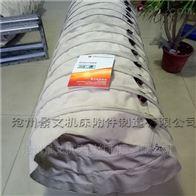 自定淄博水泥罐车帆布除尘布袋厂家定做