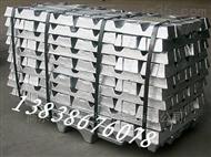 20高锡铝基轴承合金
