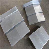 供应上海,安徽机床钢板防护罩