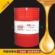 供應 L-QB300高溫導熱油 傳熱油 穩定好