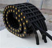 碎石机水管工程塑料拖链
