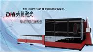 光纤激光切割机 2000W 金属加工利器 速度快
