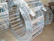 桥式防倒塌式钢制拖链