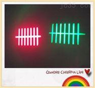 制鞋机专用七横一竖形激光定位灯