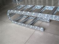 生产各种规格全封闭式钢铝拖链