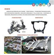 金属型自动化差压铸造机 齐二机床