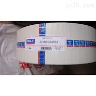 北京 SKF 23188CA/W33 矿山轴承 冶金轴承