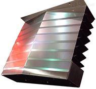 机床铝型材防护帘  防尘防油
