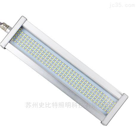 LED机床设备照明灯大功率24V工业灯加工中心