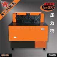 槽钢切断机,液压冲剪安全高效