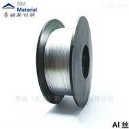 高纯金属锆海绵锆锆粉Zr99.5