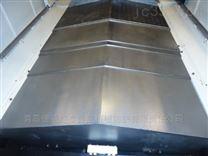 三菱竞技宝下载650加工中心钢板导轨防护罩厂家