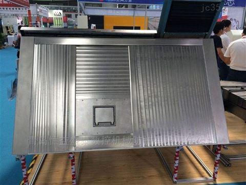 加工中心机床护板钣金防护罩